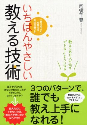 スクリーンショット 2012-04-18 6.47.50