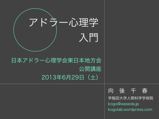 スクリーンショット 2013-06-28 22.09.47