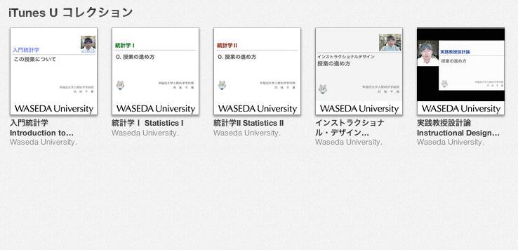 スクリーンショット 2013-10-10 1.33.07